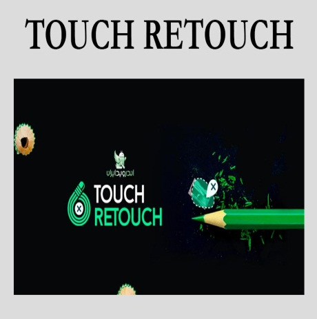 Touch Retouch photo restoration in photoshop